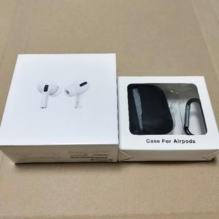 アップル(Apple)のおまけ付 Apple Air Pods Pro エアポッズ プロ(ヘッドフォン/イヤフォン)
