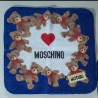 モスキーノ(MOSCHINO)のモスキーノのタオルハンカチ   1枚  サイズ  約20センチ×20センチ   (ハンカチ)