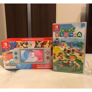 ニンテンドースイッチ(Nintendo Switch)の新品任天堂Nintendoニンテンドー スイッチlite本体どうぶつの森セット(家庭用ゲーム機本体)