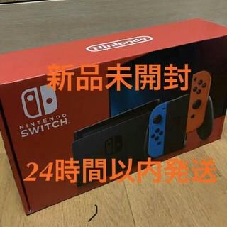 新型 Nintendo Switch ニンテンドースイッチ 本体 2台セット(家庭用ゲーム機本体)