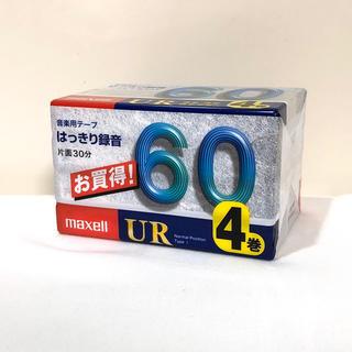 マクセル(maxell)のmaxell マクセル カセットテープ ノーマルタイプ 4本(その他)