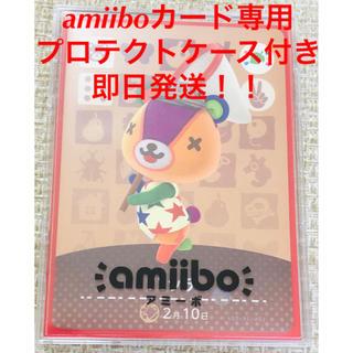 Nintendo Switch - 【新品】amiiboカード パッチ (専用プロテクトケース付き)