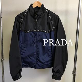 プラダ(PRADA)のprada 12ss スタッズブルゾン ナイロン 46 黒×ネイビー (ブルゾン)