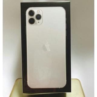 アイフォーン(iPhone)のiPhone 11    Pro Max シルバー256GB SIMフリー(スマートフォン本体)