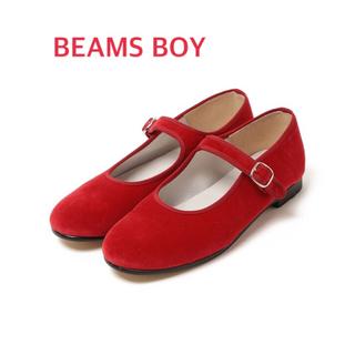 ビームスボーイ(BEAMS BOY)のBEAMS BOY オリジナル ベルベットカンフーシューズ(バレエシューズ)
