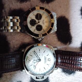 腕時計二本