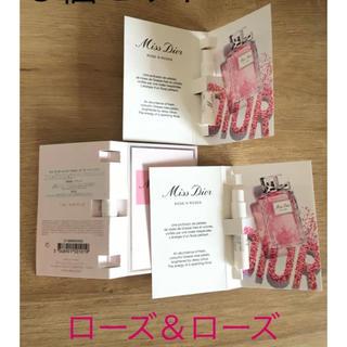 Christian Dior - ディオール 新香水 ミスディオール ローズ&ローズ サンプル三本セット 送料込♡