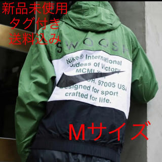 NIKE - 【M】ナイキ ジャケット スウッシュ ウーブン フーディ 新品未使用タグ付き