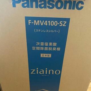 Panasonic - パナソニック 空間除菌脱臭機ジアイーノF-MV4100-SZ