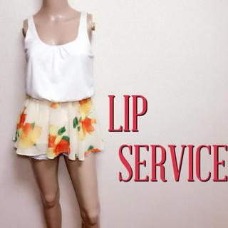 LIP SERVICE - いつでも♪リップサービス フラワーペプラムトップス♡リエンダ リリディア