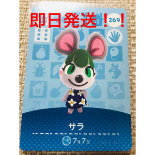 Nintendo Switch - 【新品】amiiboカード サラ 2枚目