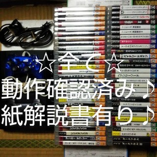 PlayStation3 - PS3 CECH-4200B BLACK 250GB PS3ソフト 58本!!!
