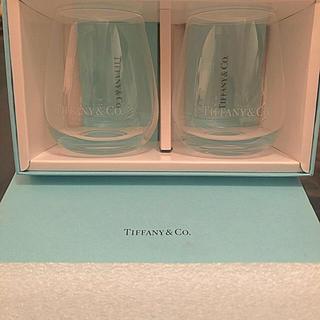 Tiffany & Co. - TCO タンブラー ティファニー ロゴ グラス