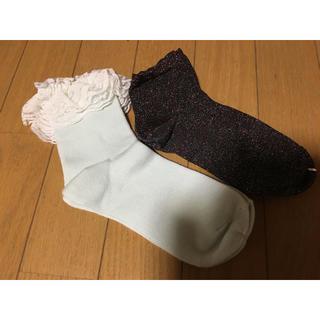 靴下 2枚(ソックス)