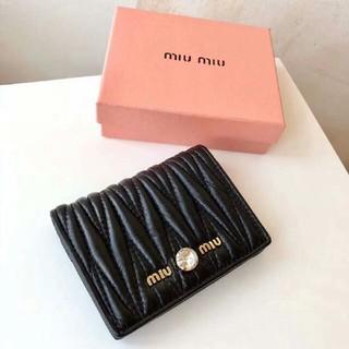 miumiu - ピンク  可愛い折財布