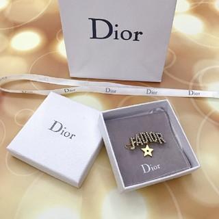 クリスチャンディオール(Christian Dior)のクリスチャンディオール ヘアピン(ブローチ/コサージュ)