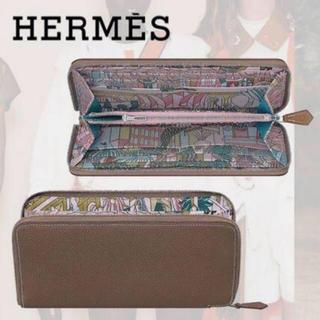エルメス(Hermes)のHERMES シルクイン(財布)