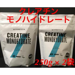 マイプロテイン(MYPROTEIN)のマイプロテイン  クレアチンモノハイドレート 250g2袋(アミノ酸)