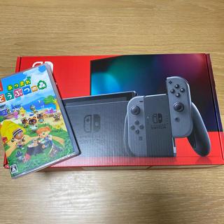 ニンテンドースイッチ(Nintendo Switch)のnintendo switch 本体 グレー どうぶつの森セット(家庭用ゲーム機本体)