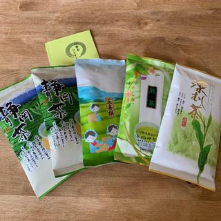 お茶の葉 5袋