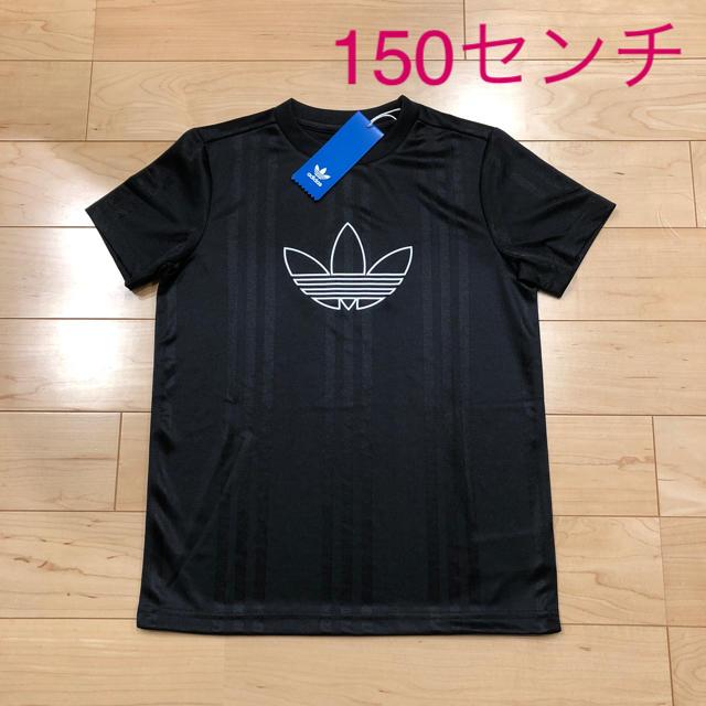 adidas(アディダス)のadidasTシャツ150センチ キッズ/ベビー/マタニティのキッズ服男の子用(90cm~)(Tシャツ/カットソー)の商品写真