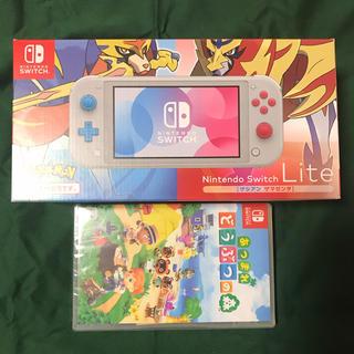 ニンテンドースイッチ(Nintendo Switch)のニンテンドー スイッチ ライト ザシアン どうぶつの森セット(家庭用ゲーム機本体)