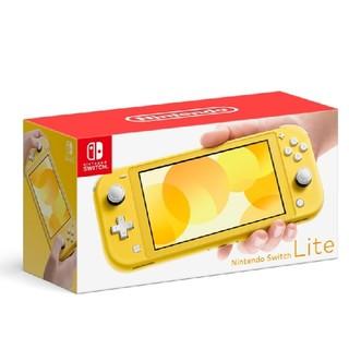 ニンテンドースイッチ(Nintendo Switch)の【新品未開封】任天堂スイッチライト本体セット イエロー(携帯用ゲーム機本体)