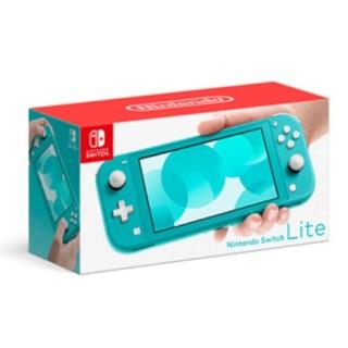 ニンテンドースイッチ(Nintendo Switch)の【新品未開封】任天堂スイッチライト本体セット ターコイズブルー(携帯用ゲーム機本体)