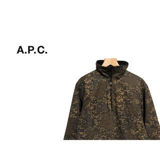 アーペーセー(A.P.C)のA.P.C. オイルドコットン カモフラ ジャケット / プルオーバー フランス(ブルゾン)