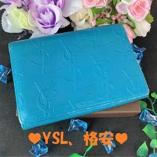 サンローラン(Saint Laurent)の❤セール❤ 【サンローラン】 折り財布 二つ折り レディース メンズ ブルー (財布)