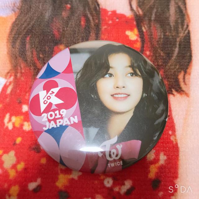 TWICE KCON ジヒョ 缶バッジ エンタメ/ホビーのタレントグッズ(アイドルグッズ)の商品写真