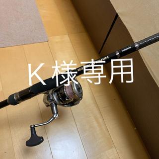 シマノ(SHIMANO)のハードロッカー&バイオマスター(リール)