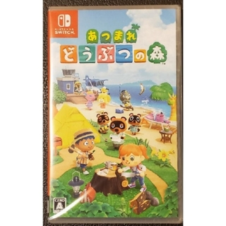 Nintendo Switch - ニンテンドースイッチ あつまれどうぶつの森 ソフト版 新品未開封