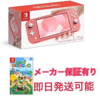 Nintendo Switch - スイッチ コーラル どうぶつの森