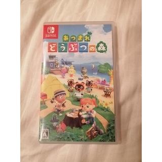 Nintendo Switch - あつまれ どうぶつの森 ソフト Switch