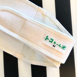 トコちゃんベルト2 ◇ Mサイズ 骨盤ベルト