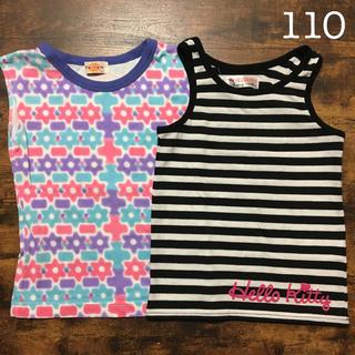 女の子 タンクトップ 110(Tシャツ/カットソー)