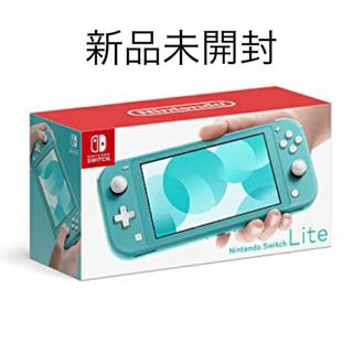 Nintendo Switch - Switch lite ターコイズ 新品未開封