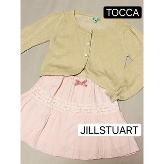 TOCCA - トッカ TOCCA カーディガン ボレロ&スカート 90 100