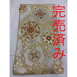 【美品】袋帯 正絹 華紋様 逸品 ガード加工済