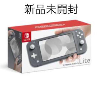 Nintendo Switch - Switch lite グレー 新品未開封
