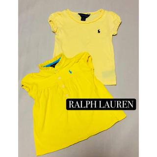 Ralph Lauren - ラルフローレン 半袖 トップス 2枚セット 90