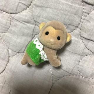 EPOCH - シルバニアファミリー サル 猿 さる 赤ちゃん 廃盤 シルバニア