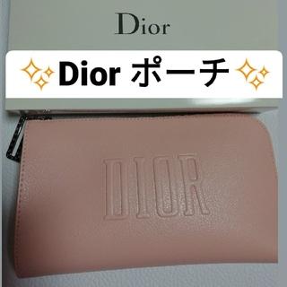 Christian Dior - ディオールポーチノベルティ クラッチポーチオファー限定 非売品  新品 ラウール