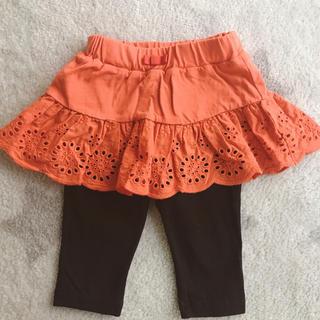アカチャンホンポ - アカチャンホンポ 80 スカート