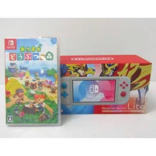 Nintendo Switch - 新品 未開封 どうぶつの森 ニンテンドー スイッチライト ザシアン・ザマゼンタ