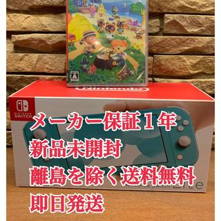 Switch 動物の森 新品 Nintendo light(家庭用ゲーム機本体)