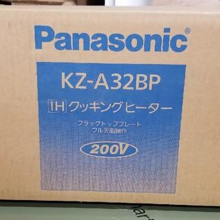 Panasonic IHヒーター(IHレンジ)