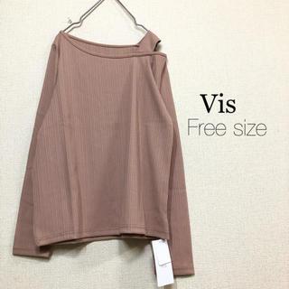 ヴィス(ViS)のVis ⭐️新品⭐️ワンショルダーテレコプルオーバー(Tシャツ(長袖/七分))
