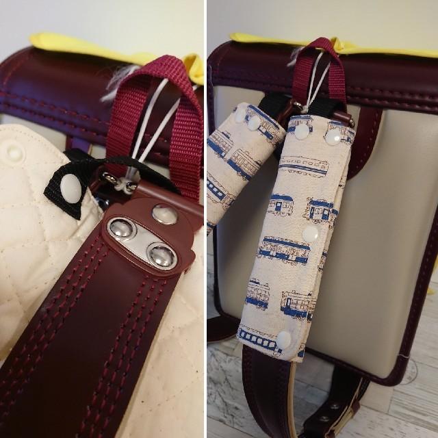 ランドセル肩カバー《6》 キッズ/ベビー/マタニティのこども用バッグ(ランドセル)の商品写真